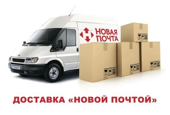Данный товар находится на складе и отправляется в день заказа!!!
